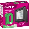 RGB прожекторы 61 145 OFL-10-GREEN-BL-IP65-LED
