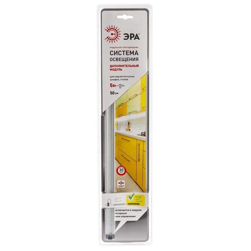 5055398641019  ЭРА Модульный светильник LM-5-840-C3-addl / Линейные бытовые T4-T8 и аналоги / Бытовое и торговое освещение